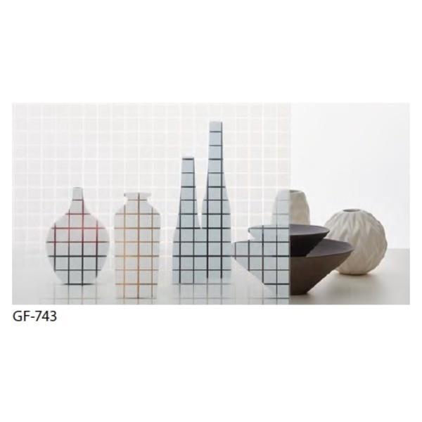 幾何柄 飛散防止ガラスフィルム サンゲツ GF743 91cm巾 6m巻 6m巻 6m巻 ecc