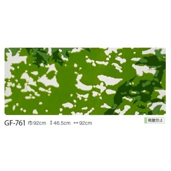 飛散防止ガラスフィルム 飛散防止ガラスフィルム 飛散防止ガラスフィルム サンゲツ GF761 92cm巾 6m巻 8b6