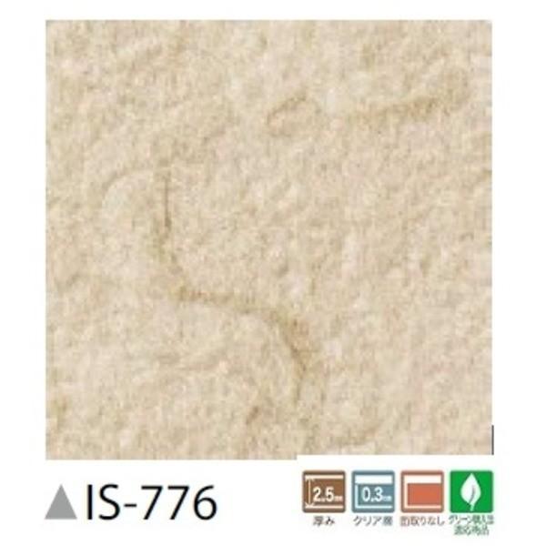 ストーンタイル 砂岩 18枚セット サンゲツ IS776