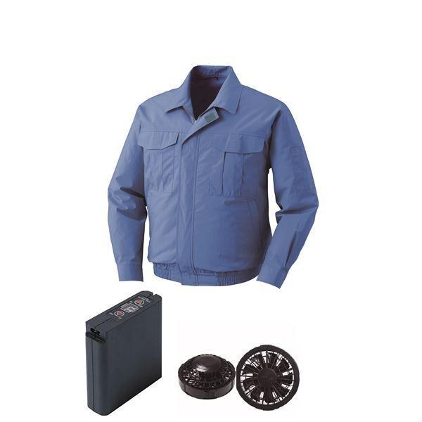 空調服 綿薄手ワーク空調服 大容量バッテリーセット ファンカラー:ブラック 0550B22C24S3 (カラー:ライトブルー サイズ:L )