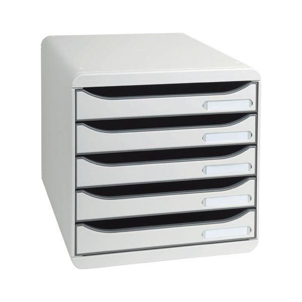 オフィス家具 オフィス家具   マルチフォーム ビッグボックス プラス A4縦 5段 ライトグレー 309740D