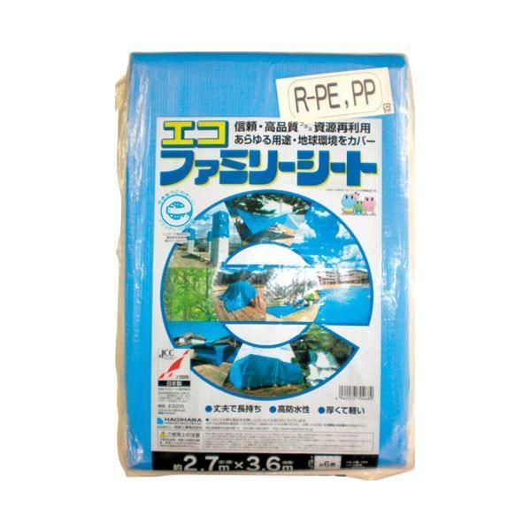 萩原工業 エコファミリーシート#3000 2.7m×3.6m(×5) | レジャー用品