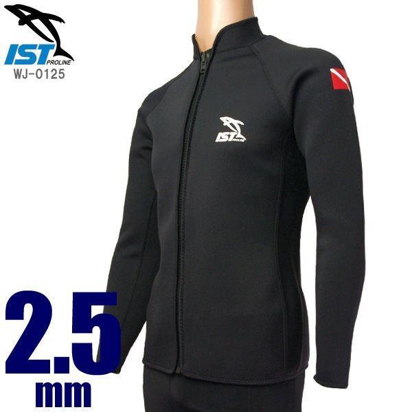 ウェットスーツ タッパー (XLサイズ) ブラック ユニセックス 2.5mm 『ISTPROLINE WJ0125』 (ダイビング)