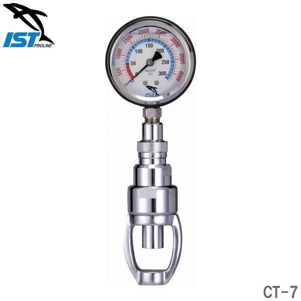 柔らかな質感の ダイビング用アクセサリー/残圧チェッカー ヨークタンク用クイックコネクト 『IST CT7 ヨークタンク』, 立花町 151b6c8a
