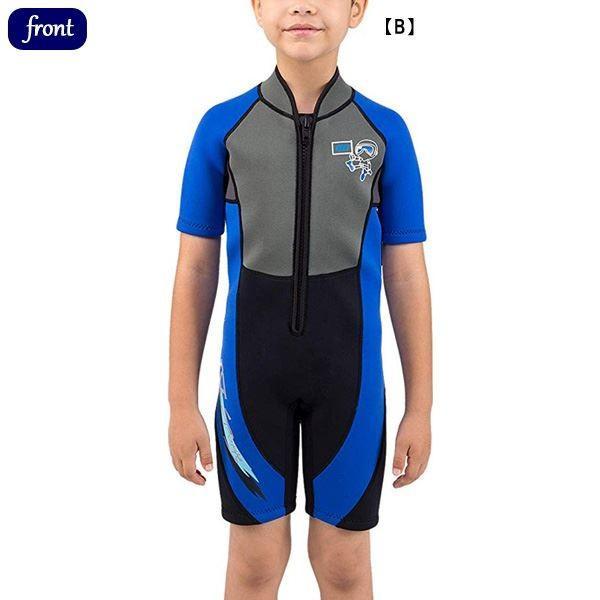 子供用 ウェットスーツスプリング (Bブルー Sサイズ)キッズ 半袖 3mm 保温 耐久 『ISTPROLINE WSK03』 (ダイビング)