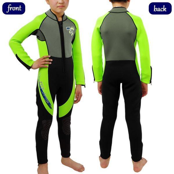 子供用 ウェットスーツジャンプスーツ (NYイエロー XS) 長袖 3mm 保温 ファスナー 『ISTPROLINE WSK80』 (ダイビング) | 水泳・マリン用品