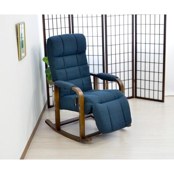 椅子   ロッキングチェアー ロッキングチェアー リクライニングチェア(ダークブルー)