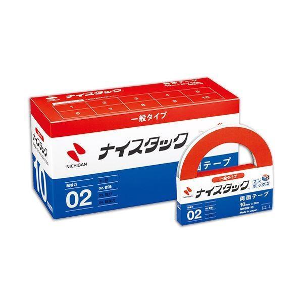 ニチバン ナイスタック 再生紙両面テープ ブンボックス 大巻 10mm×20m NWBB10 1パック(12巻) (×5)