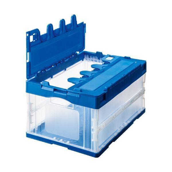 折りたたみコンテナ ふた付き 40L ブルー×透明 ブルー×透明 ブルー×透明 (×10) b86