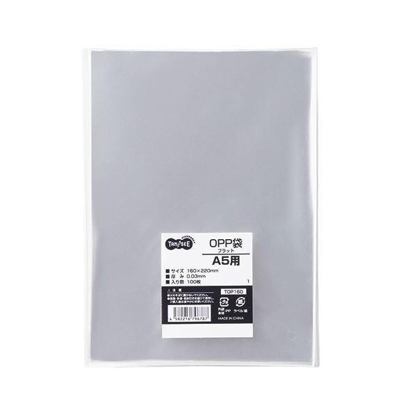 袋類   TANOSEE OPP袋 フラット A5用 160×220mm 1(500枚:100枚×5パック) (×10)
