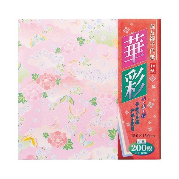エヒメ紙工 華友禅千代紙 華彩150×150mm 25種 HY12015 1パック(200枚) (×10) | ノート・紙製品