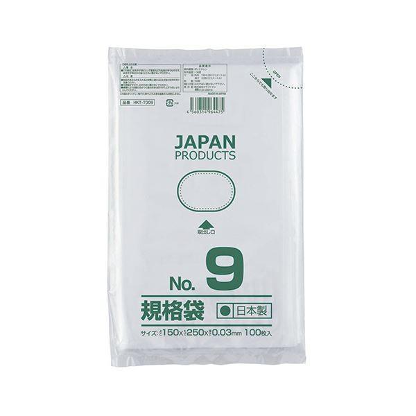 袋類 | クラフトマン 規格袋 9号ヨコ150×タテ250×厚み0.03mm HKTT009 1パック(100枚) (×50)