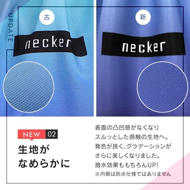 ジムサック シューズケース ナップサック おしゃれ スポーツバッグ 巾着|aksar|05
