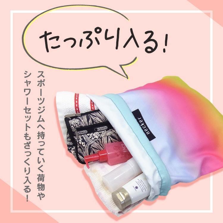 ジムサック シューズケース ナップサック おしゃれ スポーツバッグ 巾着|aksar|07