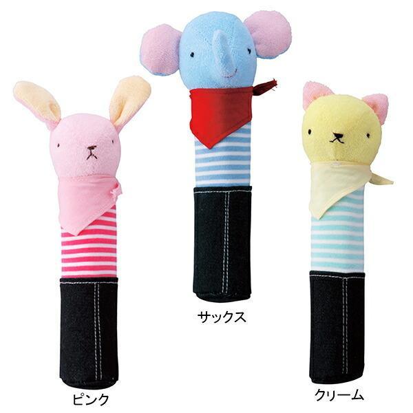 無料 日本製 ガラガラ ボーダーズ おもちゃ うさぎ ぞう 全国どこでも送料無料 にぎにぎ ねこ