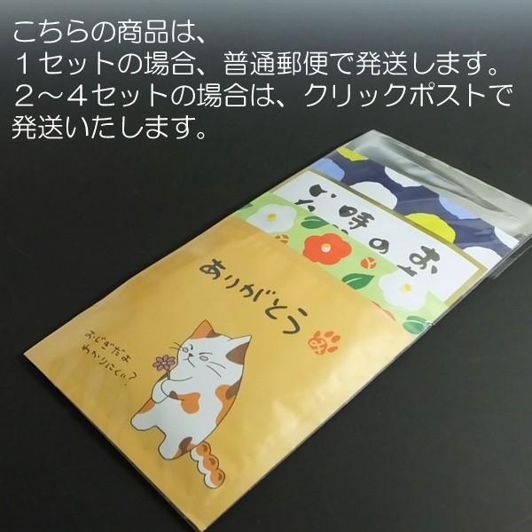 ポイント 500 ポイント消化  お試し 国産 高級茶 郵送・クリックポスト発送限定送料無料 高級五種茶|akutsu-chaho|02
