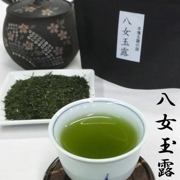 ポイント 500 ポイント消化  お試し 国産 高級茶 郵送・クリックポスト発送限定送料無料 高級五種茶|akutsu-chaho|04