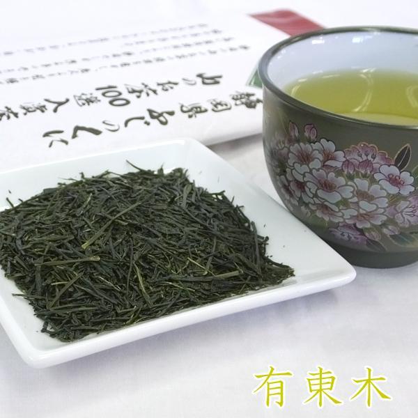 ポイント 500 ポイント消化  お試し 国産 高級茶 郵送・クリックポスト発送限定送料無料 高級五種茶|akutsu-chaho|06