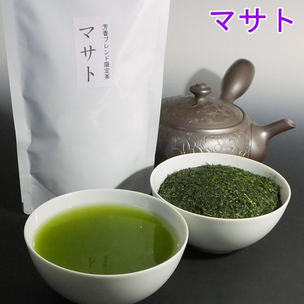 ポイント 500 ポイント消化  お試し 国産 高級茶 郵送・クリックポスト発送限定送料無料 高級五種茶|akutsu-chaho|07