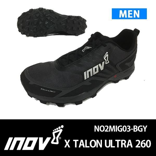 18FW イノヴェイト INOV8 トレランシューズ X-TALON ULTRA 260 NO2MIG03 BGY メンズ 正規品