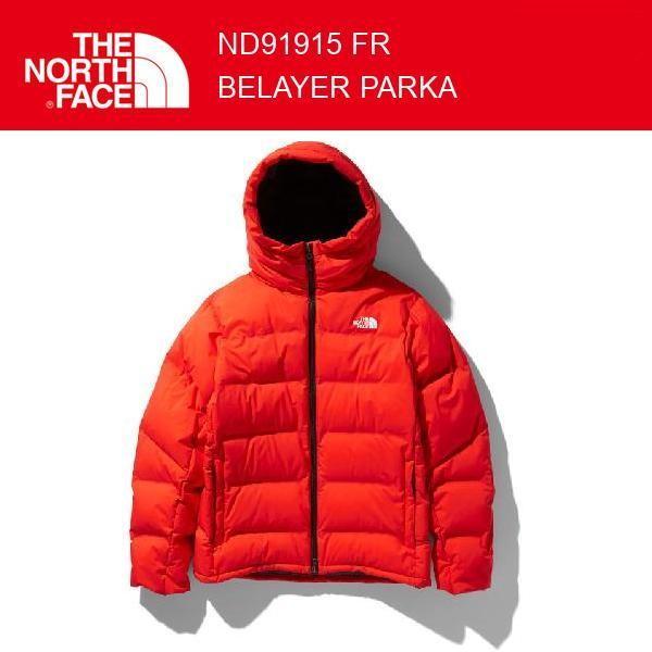 19fw ノースフェイス ザ・ノース・フェイス[THENORTHFACE] ビレイヤーパーカ ユニセックス BelayerParka ND91915 カラー FR THE NORTH FACE 正規品