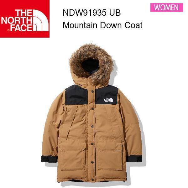 秋冬新作 20fw ノースフェイス  マウンテンダウンコート レディース Mountain Down Coat NDW91935 カラー UB THE NORTH FACE  正規品