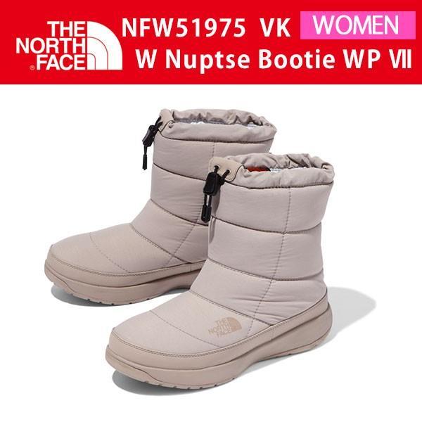 19fw ノースフェイス ヌプシブーティーウォータープルーフVII レディース WNuptseBootieWPVII NFW51975 カラー VK THE NORTH FACE 正規品
