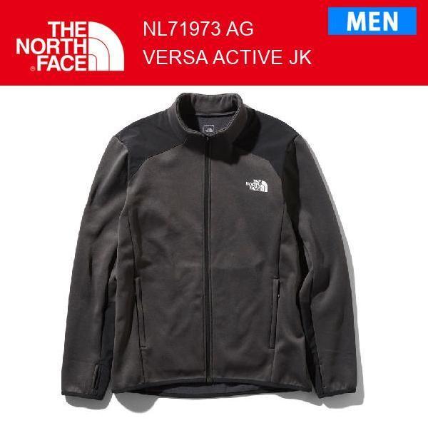 19fw ノースフェイス バーサアクティブジャケット メンズ VersaActiveJacket NL71973 カラー AG THE NORTH FACE 正規品