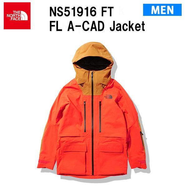 秋冬新作 20fw ノースフェイス  スノーウェア フューチャーライト エーキャッドジャケット メンズ FL A-CAD Jacket NS51916  カラー FT THE NORTH FACE  正規品
