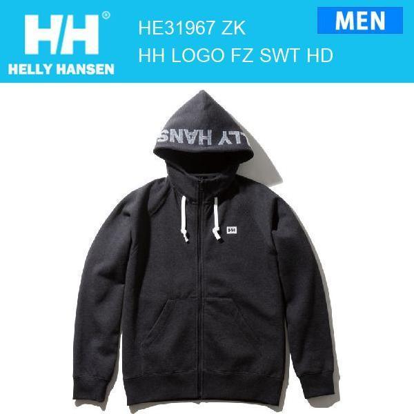 19fw ヘリーハンセン HHロゴフルジップスウェットフーディー メンズ HHLogoFull-zipSweatHoodie HE31967 カラー ZK HELLY HANSEN 正規品