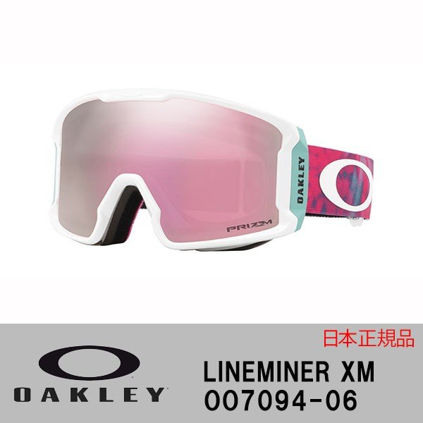18-19 オークリー ゴーグル 2019 Oakley GOGGLE LINEMINER XM Asia Fit OO7094-06 送料無料 正規品