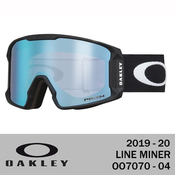 2020 OAKLEY SNOW GOGGLE 19-20 オークリー スノー ゴーグル LINE MINER ラインマイナー OO7070-04 プリズムレンズ 送料無料 正規品