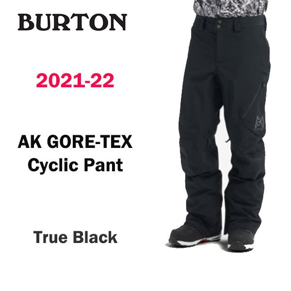 2020 BURTON 2019-20 バートン スノーボードウェア AK GORE-TEX CYCLIC PANT カラーTRUE 黒 送料無料 正規品