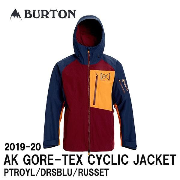 2020 BURTON 2019-20 バートン スノーボードウェア AK GORE-TEX CYCLIC JACKET カラーPTROYL/DRSBLU/RUSSET 送料無料 正規品