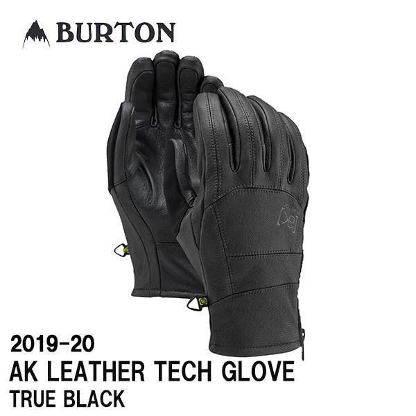 2019-20 BURTON AK バートン 2020 スノーボード グローブ AK LEATHER TECH GLOVE カラーTRUE 黒 正規品