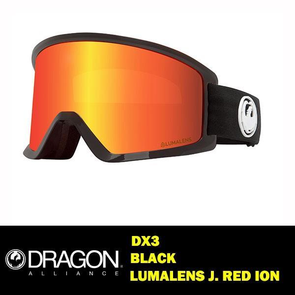 2019-20 ドラゴン ゴーグル 2020 DRAGON GOGGLE ジャパンフィット DX3 黒/LUMALENS J.赤 ION(J03) 送料無料 正規品