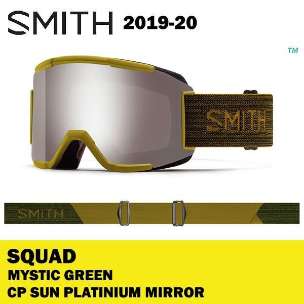 2020 SMITH スミス 19-20 SNOW GOGGLE スノーゴーグル SQUAD MYSTIC 緑 CP SUN PLATINUM MIRROR / 黄 正規品