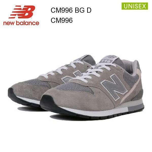 ニューバランス New 注文後の変更キャンセル返品 Balance CM996 D BG ニューバランスジャパン正規品 ユニセックス 実物