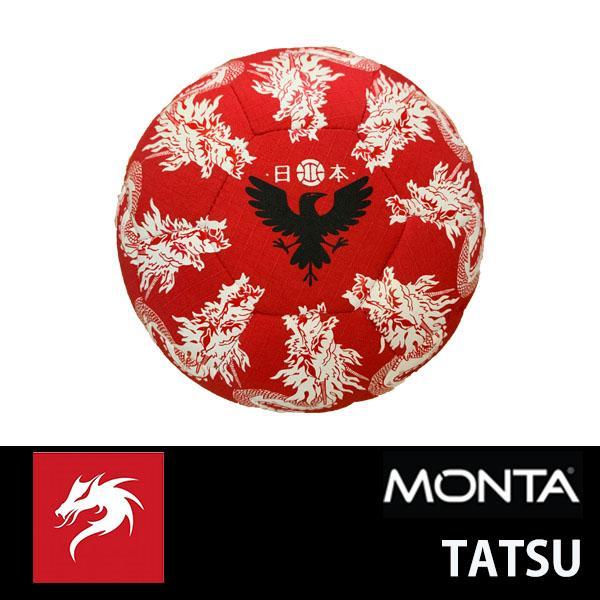 MONTA モンタ 超歓迎された FreeStyler 今だけ限定15%OFFクーポン発行中 TATSU FREESTYLE 正規品 フリースタイルフットボール 4.5号球