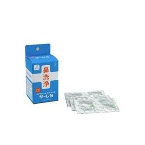 宅配便送料無料 TBK サーレS ハナクリーンS専用洗剤1.5g×50包 休み 鼻うがい セット販売がございます