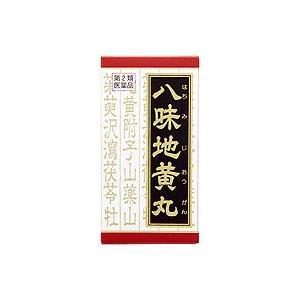 クラシエ おトク 漢方八味地黄丸料エキス錠 540錠 至高 第2類医薬品