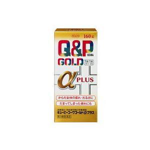 興和 キューピーコーワゴールドα-プラス PLUS 160錠 格安 価格でご提供いたします 第3類医薬品 祝開店大放出セール開催中