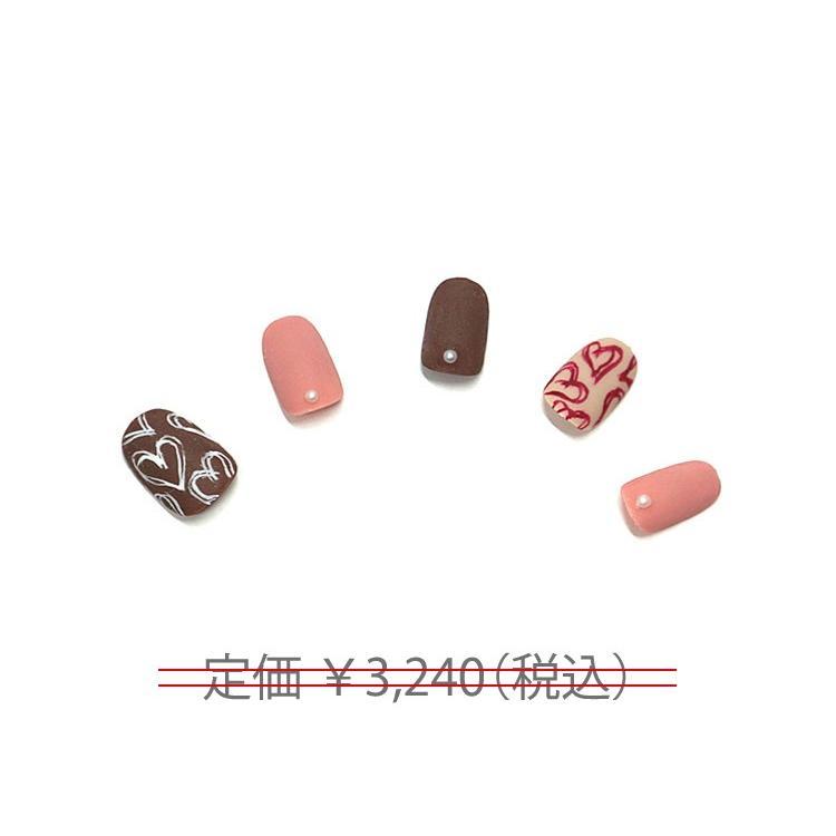ネイルチップ チョコレート2 デザインネイル ネイルアート つけ爪 簡単 貼るだけ ネイルサロン 本格ネイル|alala-style