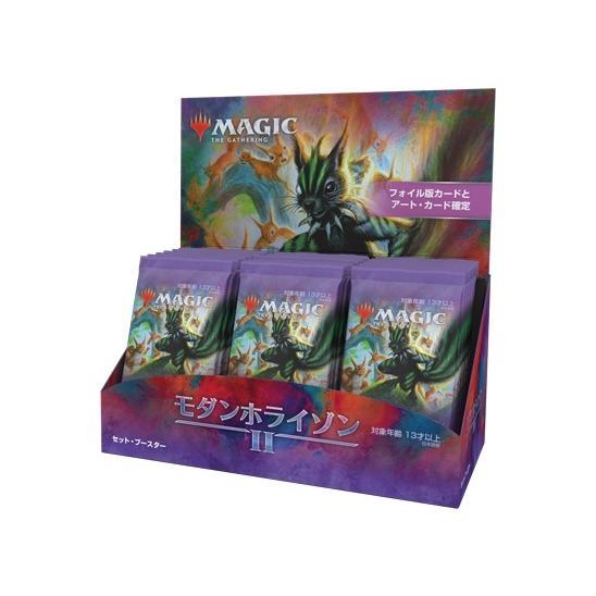 数量限定 モダンホライゾン2 日本語版 セット ブースター MTG マジック:ザ 全品最安値に挑戦 1BOX ギャザリング 特典なし