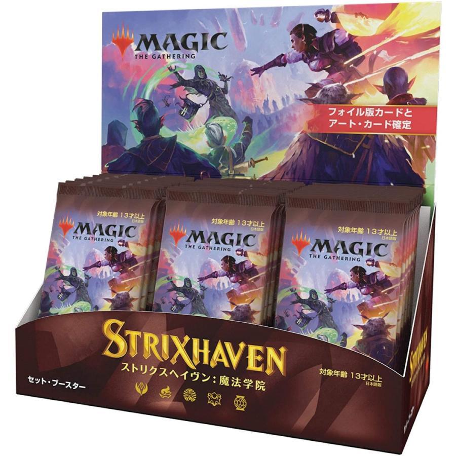 ストリクスヘイヴン:魔法学院 予約販売 卓抜 日本語版 セット ブースター MTG 特典なし ギャザリング マジック:ザ 1BOX