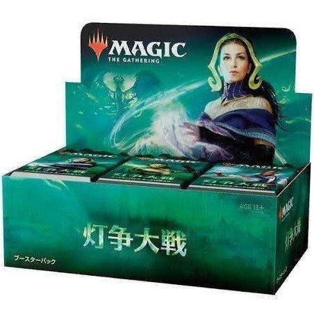 日本製最終ロット1BOX MTG マジック:ザ ギャザリング オープニング 大放出セール ブースターパック 灯争大戦 日本語版 BOX 日本産