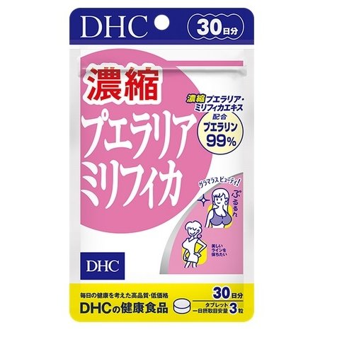 DHC 人気商品 濃縮プエラリアミリフィカ ご予約品 30日分 ゆうパケット送料無料