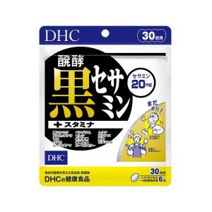 売買 ◇限定Special Price DHC 醗酵黒セサミン+スタミナ 30日分 4511413615034