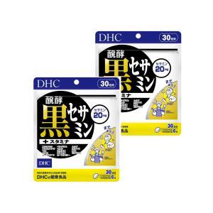 DHC SALE開催中 醗酵黒セサミン+スタミナ 30日分 ゆうパケット送料無料 倉 4511413615034 2個セット