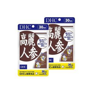 男女兼用 DHC 高麗人参 30日分 定番から日本未入荷 2個セット ゆうパケット送料無料 4511413602157